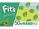 ロッテ/Fits LINK オリジナルミント 12枚
