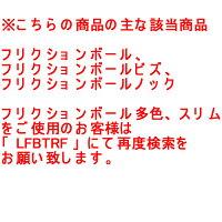 パイロット/フリクションボール0.5mm替芯ライトブルー10本/LFBKRF12EFLB
