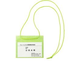 ソニック/カラーイベント名札名刺サイズ緑50枚入/VN-849-G