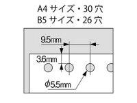 カール/ゲージパンチ・ネオ30穴・26穴用/GP-130N-B