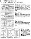 ナカバヤシ/スイングロジカルノート B5 A罫 5冊パック/ノ-B501A-5P 2