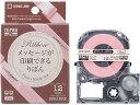 キングジム/PRO用テープカートリッジりぼん 12mm ピンク/黒文字