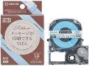 キングジム/PRO用テープカートリッジりぼん 12mm スカイブルー/黒文字