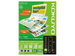 コクヨ インクジェットプリンタ用紙 上質普通紙 A4 25...