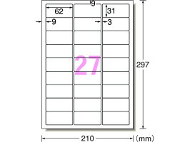 エーワン/ラベルシール耐水タイプ光沢紙27面/64227