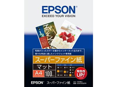スーパーファイン紙 A4(エプソン) KA4100SFR