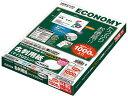 サンワサプライ SANWA SUPPLY マルチタイプ名刺カード 200枚 (A4サイズ 10面×20シート) 白 JP-MCM06[JPMCM06]【wtcomo】