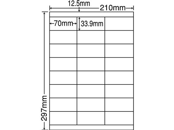NANA/ラベルシールナナワード シンプルパックA4 24面 500シート