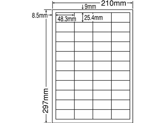 【500シート(100シート×5)】 【7000ラベル】 【2箱セット】 LDW14Q ナナワード 【A4】 【14面】