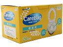 CareBag(便器用) 20枚