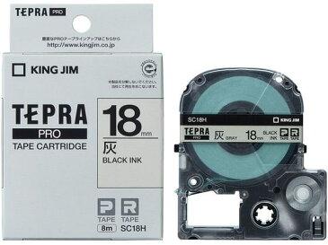 キング/PRO用テープ パステル 18mm 灰/黒文字/SC18H