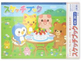 協和紙工/スケッチブック3冊パック/ラ-102