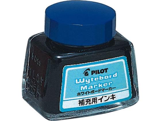 パイロット/ホワイトボードマーカー 専用補充インキ ブルー 30ml
