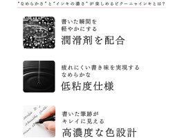 ぺんてる/ビクーニャ4色ボールペン0.7mmブラック軸/BXC47A
