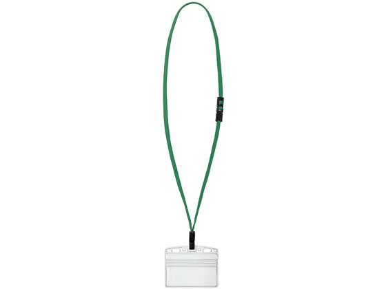 コクヨ/吊り下げ名札セットカードプロテクトタイプ 緑/ナフ-SP180G