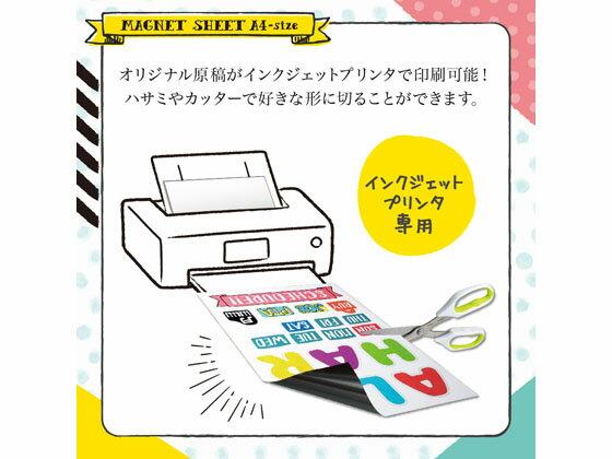 ソニック/マグネットペーパー A4サイズ マット 3枚/MS-6587