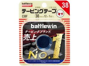 ニチバン バトルウィン テーピングテープ 非伸縮タイ...