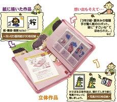 サクラ/ホームポケット作品ファイルBきみどり/OFP-501B-27