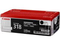 キヤノン/トナーカートリッジ318VPブラック(3182本入り)/2662B006
