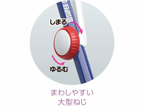 ソニック/スーパーコンパス はりinパス 鉛筆用 青/SK-654-B