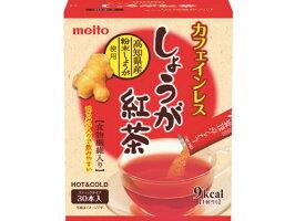 名糖産業/しょうが紅茶30P