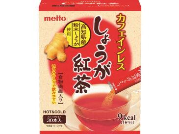 名糖産業/しょうが紅茶 30P