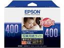 エプソン/写真用紙ライト〈薄手光沢〉L判 400枚/KL400SLU