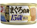 日本ペットフード/ミオ 厳選まぐろ白身 15歳以上 80g