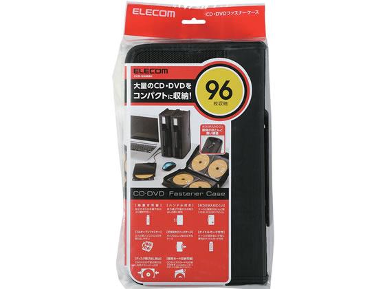 エレコム/CD/DVDファスナーケース 96枚/CCD-SS96BK