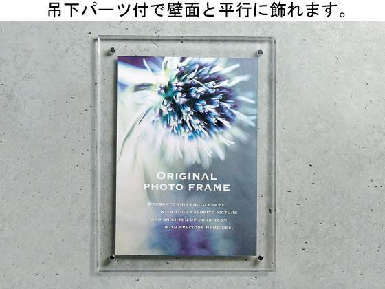 アートプリントジャパン/フェイスファイブフレーム キャビネクリア/30736664