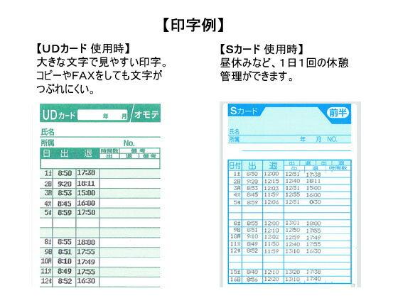 マックス/タイムレコーダ 電波時計なし ER-60SU/ER90722