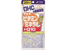 DHC/マルチビタミン・ミネラル・Q1020日分100粒