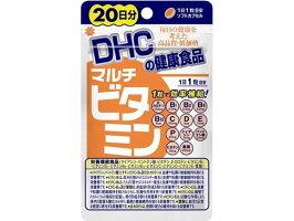 DHC/マルチビタミン20日分20粒