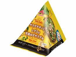 味の素/トスサラサラダチキンとレタスの京風ゆずサラダ用16.5g