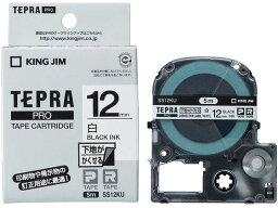 キングジム/テプラPRO用テープ 12mm 白 黒文字/SS12KU