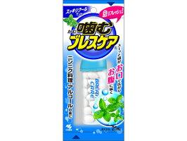 小林製薬/噛むブレスケアスッキリクールミント25粒