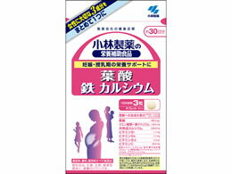 小林製薬/葉酸鉄カルシウム90粒約30日分