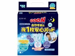 大王製紙/グ〜ンおやすみ用 夜1枚安心パッド22枚