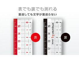 ソニック/ナノピタ直線定規15cmリバーシブル/SK-7500