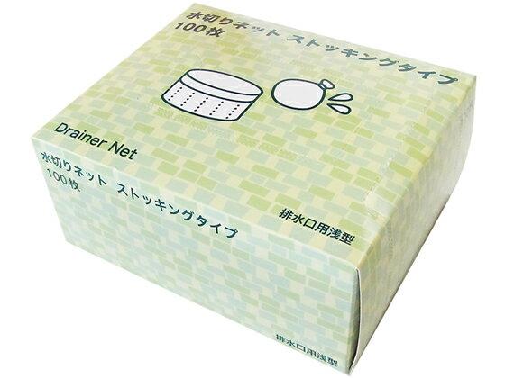 今村紙工/水きりストッキング浅型100枚/MZB-100