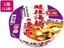 ヤマダイ/凄麺 酸辣湯麺の逸品 12食/10665