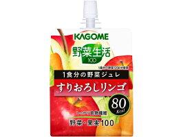 カゴメ/野菜生活1001食分の野菜ジュレすりおろしリンゴ
