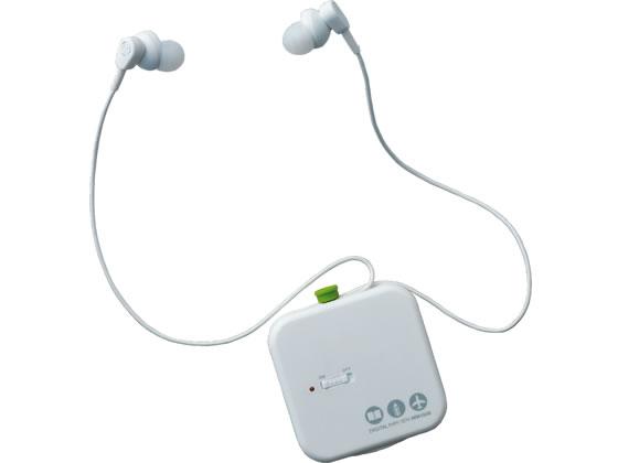 キングジム/デジタル耳せん/MM1000シロ