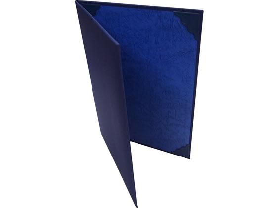 ナカバヤシ/証書ファイル 布クロス貼り A4判 紺/FSH-A4B