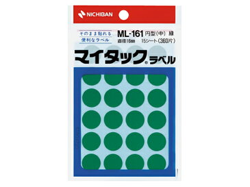 ニチバン/マイタックラベル円型緑 直径16mm24片*15シート/ML-1613