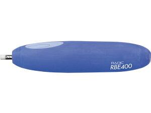 サクラクレパス ラビット 高性能電動消しゴム RBE400
