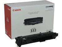 輸入533(333)タイプトナー/CN-EP533JY