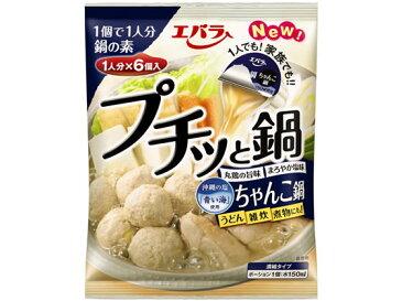 エバラ/プチッと鍋 ちゃんこ鍋 23g×6個/PCN138