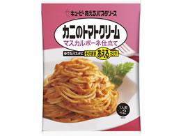 キューピー/あえるパスタソースカニのトマトクリーム マスカルポーネ仕立 140g