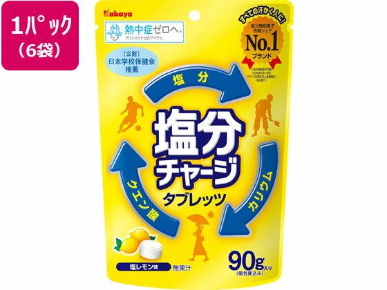 カバヤ/塩分チャージタブレッツ 塩レモン 90g×6袋